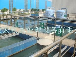 电镀废水处理专用设备